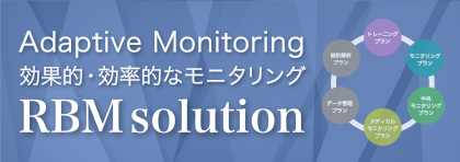 RBM Solution